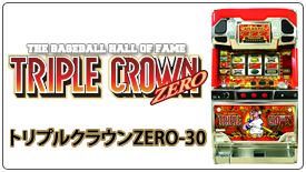 TRIPLE CROWN ZERO